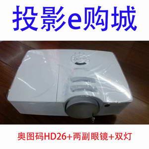 奥图码hd26投影机投影技术 德州仪器 DLPTM技术/ 0.65 ...